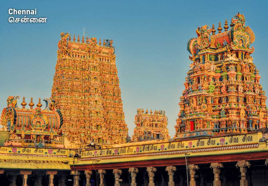 cheapest flights to india from usa, Flight tickets to Chennai